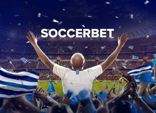 Soccerbet: H Novibet προσφέρει Virtual αγορές με βάση πραγματικούς αγώνες!